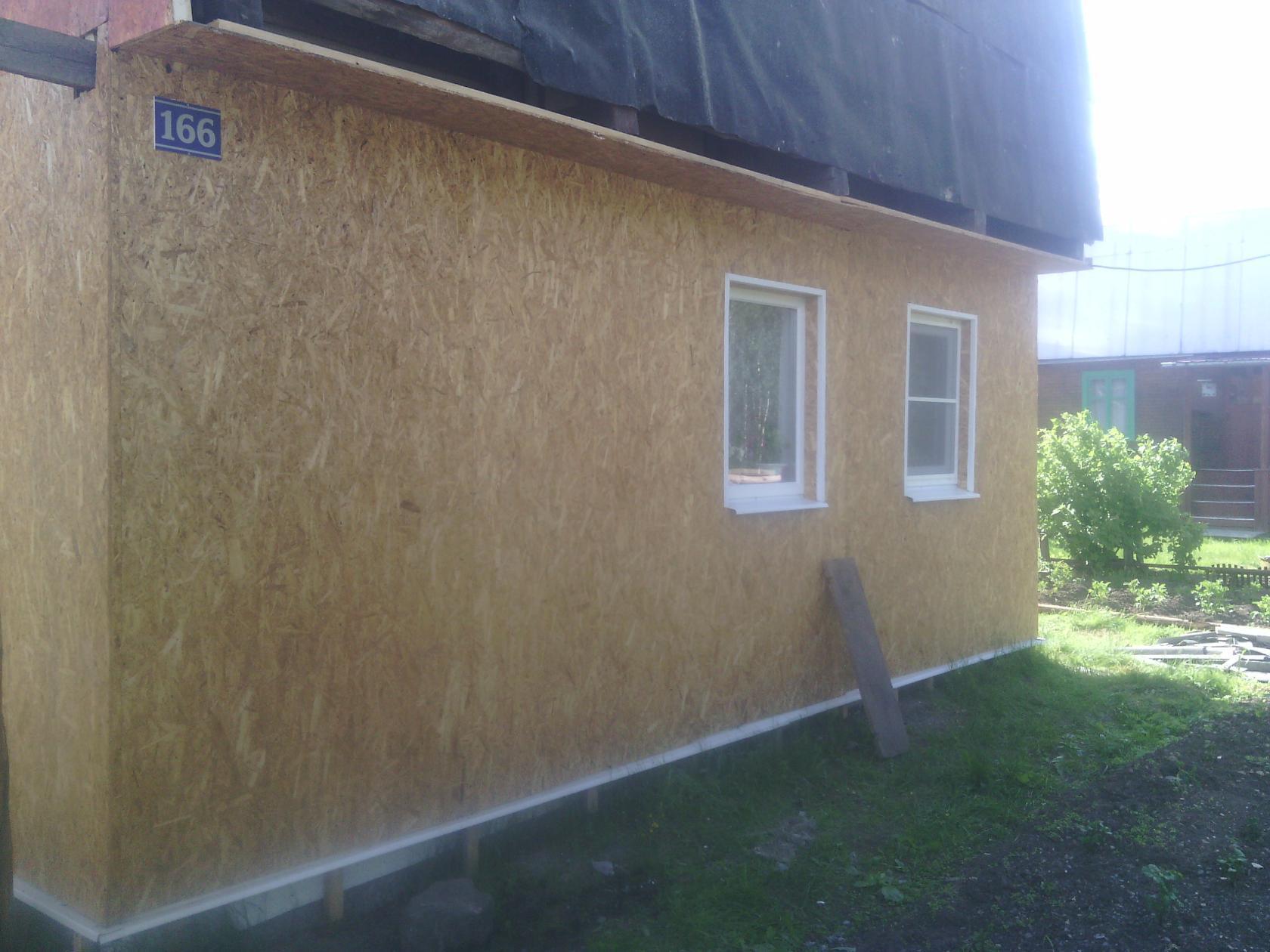 Обшивка дома сайдингом карпинск